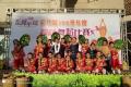 20191105彰化縣舞蹈比賽