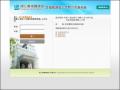 國立臺灣圖書館「雲端電子書」