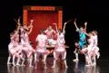 20201006舞蹈比賽